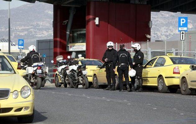 Πώς κλέβουν οι οδηγοί ταξί τους πελάτες και την εφορία (βίντεο)