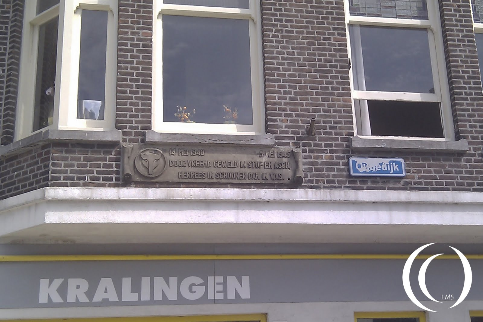A house in Rotterdam that survived the bombing