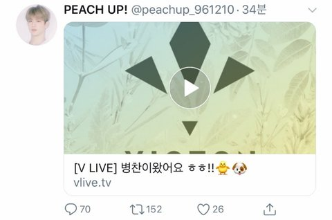 enter-talk] CHOI BYUNGCHAN'S VIDEO BEFORE STARTING HIS V