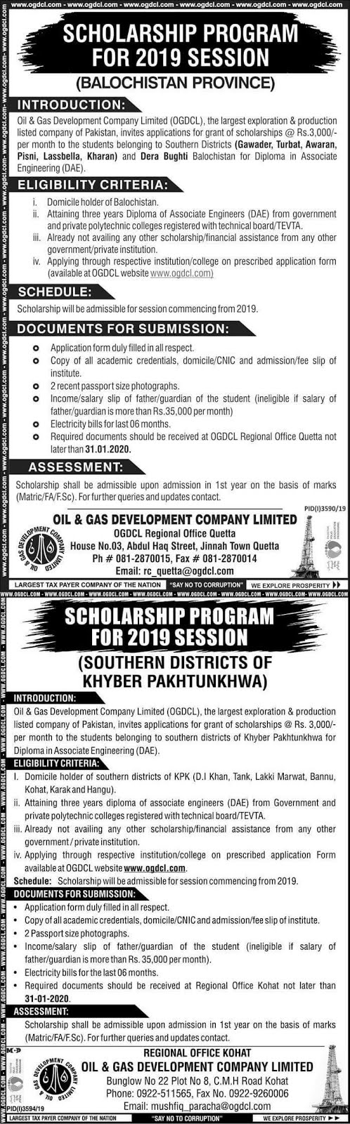 OGDCL Scholarship Program for Baluchistan & KPK 2020 Apply Now