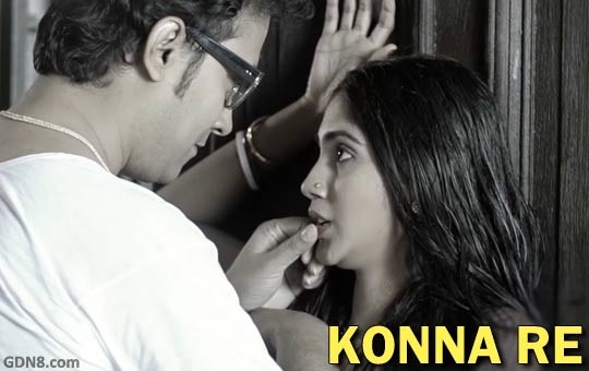 KONNA RE by SHAN Bangla Song