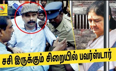 Comedian Power Star arrested and goes to Bangalore Jail | Sasikala