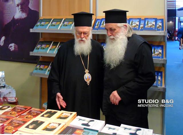 Συνάντηση Αρχιεπισκόπου Αλβανίας και Μητροπολίτη Αργολίδας στη Διεθνή Έκθεση Βιβλίου