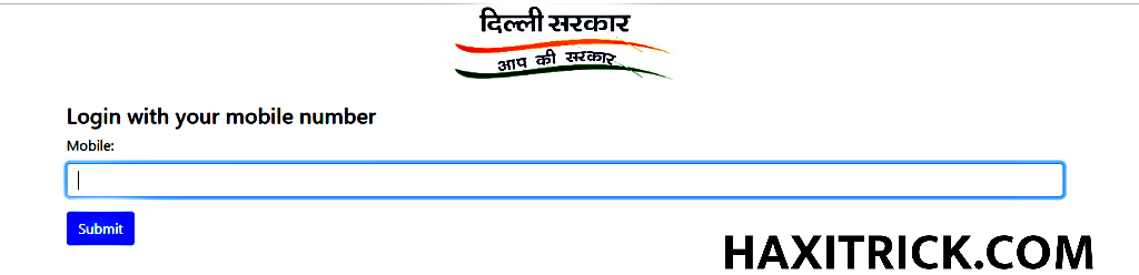 Mobile Number Login for Temporary Ration Card e Coupon