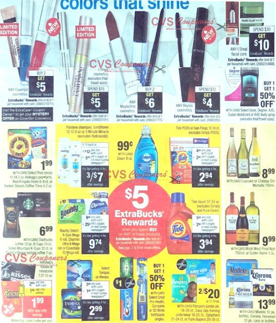 CVS Weekly Ad Preview - 526-61 - Page 8