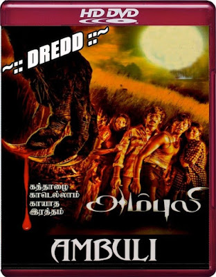 Ambuli 2012 Dual Audio UnKut HDRip 480p 400mb