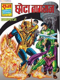 Chhota-Nagraj-Comics-Book-In-Hindi-PDF-Free-Download
