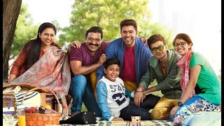 Jacobinte Swargarajyam Trailer _ Nivin Pauly, Vineeth Sreenivasan _Official
