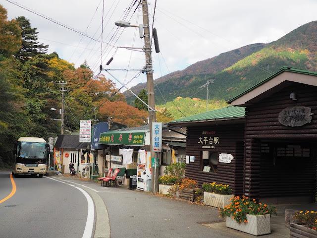 東海道 国道1号 太平台駅