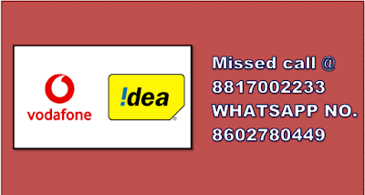vodafone idea stock market