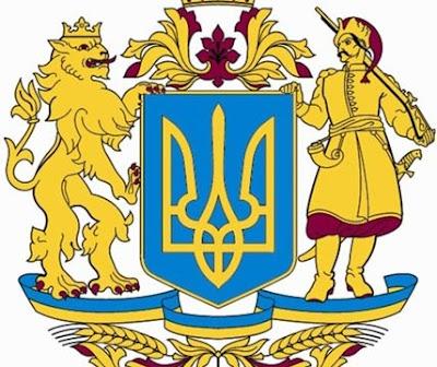 write about national symbols of ukraine