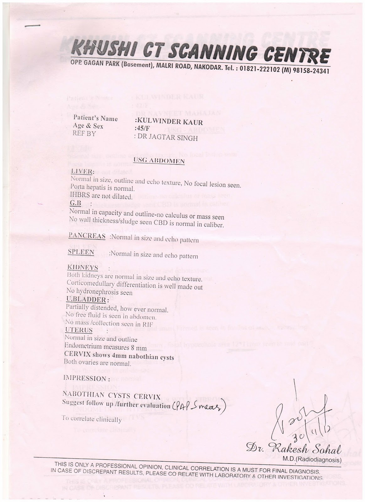 ayurvedic treatment: SUCCESS STORY OF CURE FIBROID UTERUS [ BENIGN