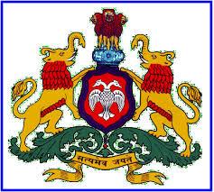 Karnataka Diploma CET Admit Card 2017