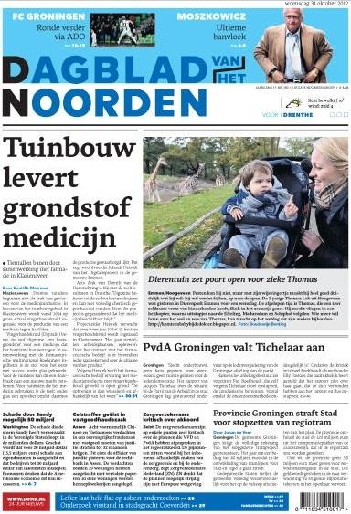 30 Oktober 2012 Make A Wish Dag Komt Een Baby Bij De Dokter