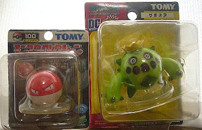 Tomy Data Carrier Figure Cacnea size compare