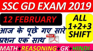 SSC GD Exam Question Asked 12 Feb. 2019
