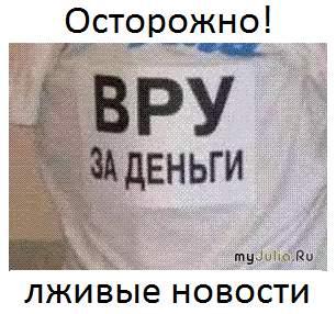 В Москве МВД запретило выдворять нелегалов из Таджикистана?