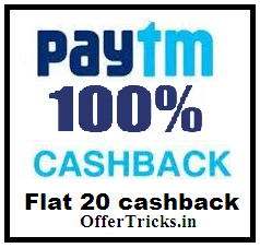 Paytm Loot offer – Get Rs 20 Cashback on Recharge/Bill Payment - Promo Code offer