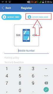 E-Batua Registration error