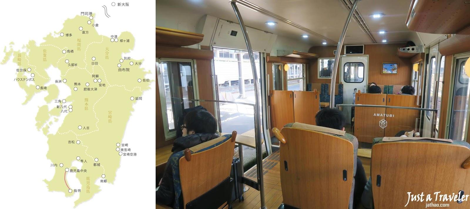 九州-特色觀光列車-推薦-D&S列車-指宿之玉手箱-攻略-特色列車預訂-觀光列車-火車-JR-交通-Kyushu