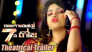 Raju Gari Intlo 7Va Roju (2016) Telugu Moivie Download 300mb WEB Rip