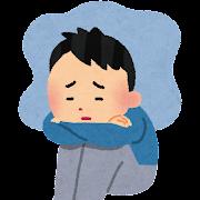 うつ病の男性のイラスト