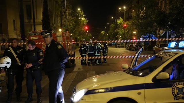 Έκρηξη με τραυματίες στο Κολωνάκι