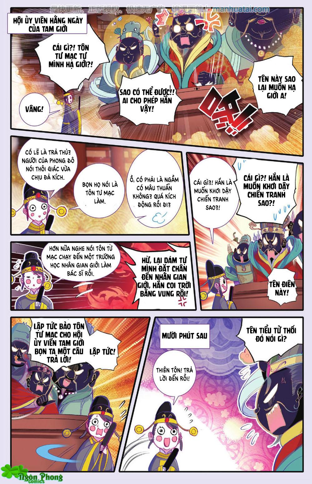 Bạch Dạ Lung Linh – Chap 25