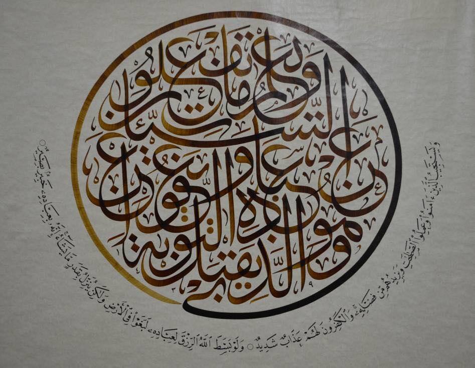 kaligrafi juara sayembara asean 2018 di Sabah Malaysia