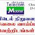 Vacancies in Mobitel