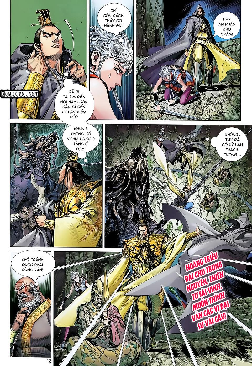 truyện tranh thiết tướng tung hoành Chapter 33/