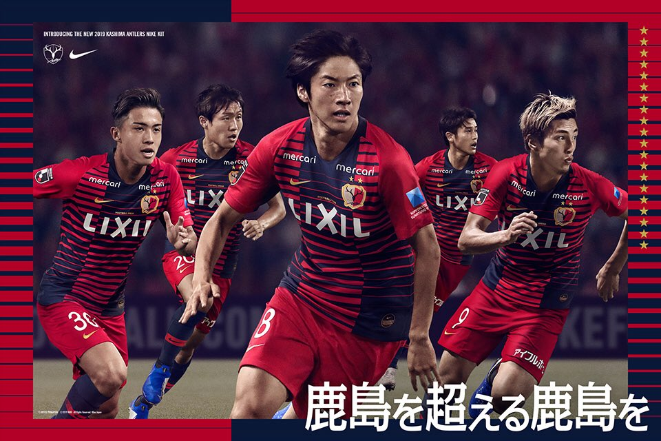 Camisas do Kashima Antlers 2019 Nike 2148e0ea355ba