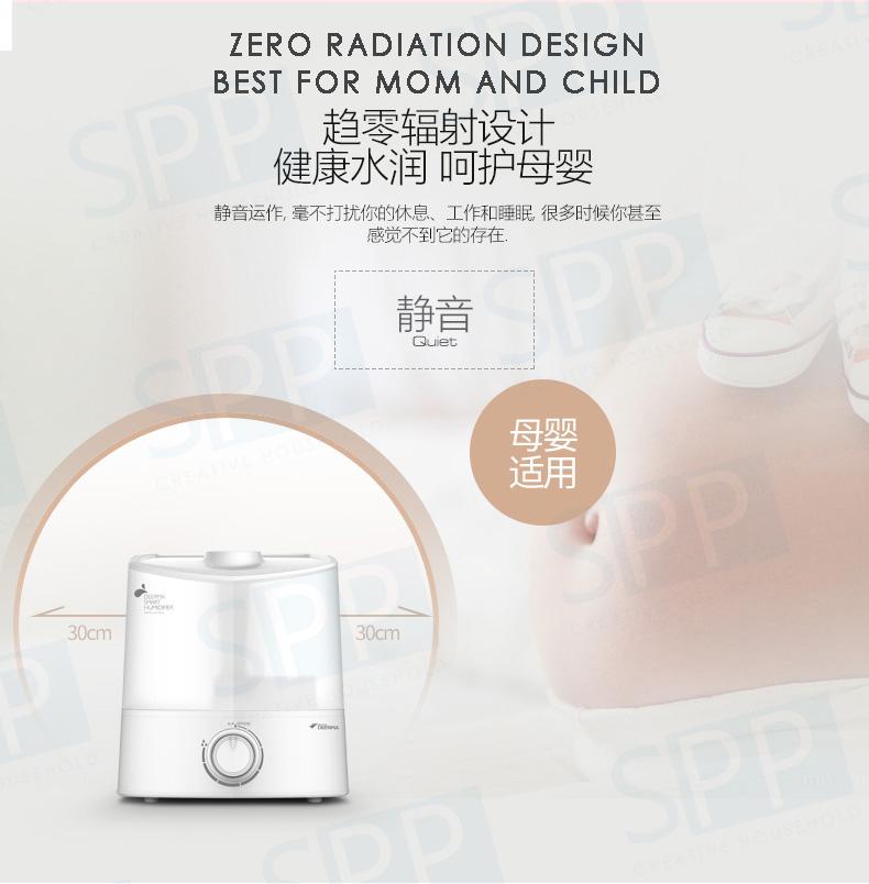Deerma DEM-F625 6L Micron Aroma Humidifier
