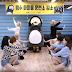 Watch Twice's fun episode on Pengsu TV Ep. 103