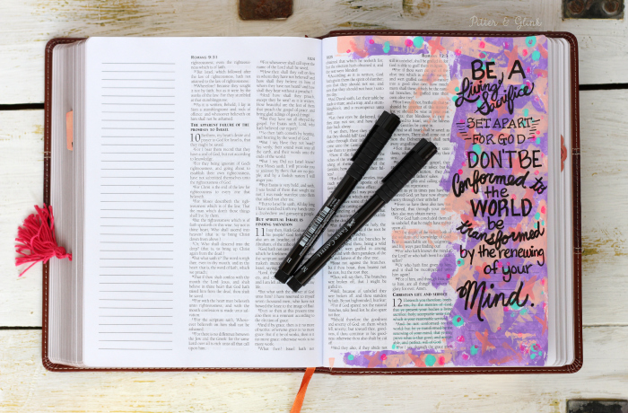 Bible Journaling: A step-by-step process tutorial of illustrating Romans 12:1&2. www.pitterandglink.com