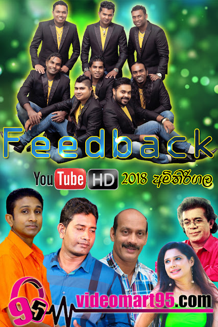 FEEDBACK LIVE IN AMITHIRIGALA 2018-06-14