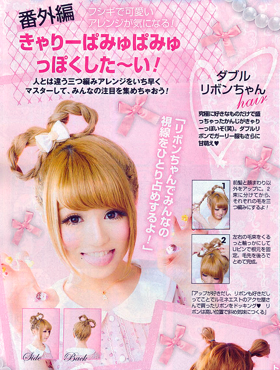 Super easy and cute gyaru hair tutorials featured on hellolizziebee