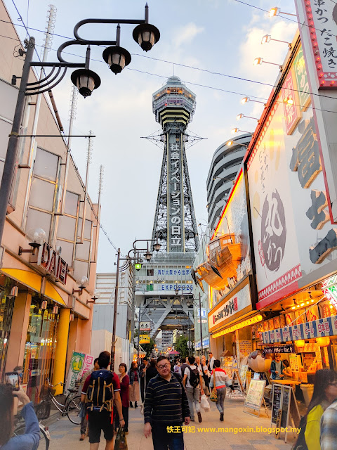 【日本】大阪周游卡 Osaka Amazing Pass