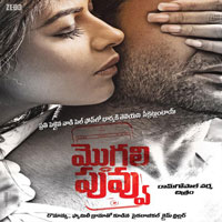 Mogali Puvvu (2017) Telugu Movie Audio CD Front Covers, Posters, Pictures, Pics, Images, Photos, Wallpapers
