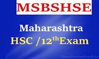 hsc time table 2017 maharashtra board msbshse