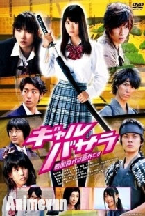 Samurai Angel Wars Gal Basara - Siêu Nhân 2010 Poster
