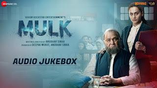 Khudara Lyrics | Mulk | Vishal Dadlani