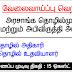 Vacancies : Ministry of Public Enterprise and Kandy City Development