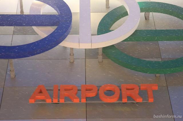 Аэропорт Уфа в два раза увеличит количество рейсов на Кипр, в Грецию и в Болгарию