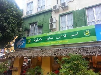 Tempat Makan Best Sedap Melaka Asam Pedas Selera Kampung