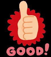 親指を立てているイラスト「GOOD!」