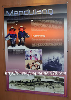 林明博物馆