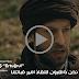 مشاهده مسلسل قيامة ارطغرل الحلقه 147 كاملة مترجمه للعربيه بجودة عاليه HD