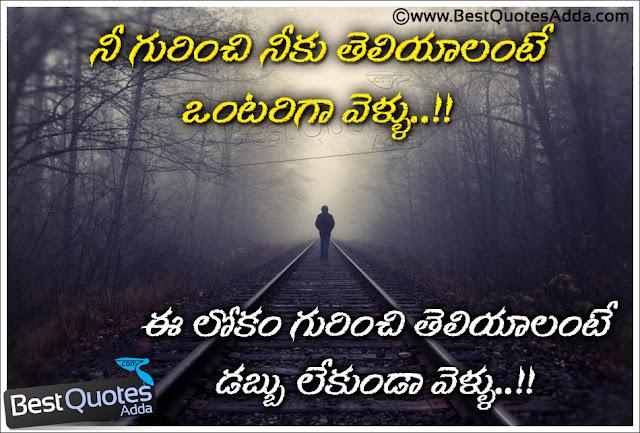 Value Quotes In Telugu Gesundheit365