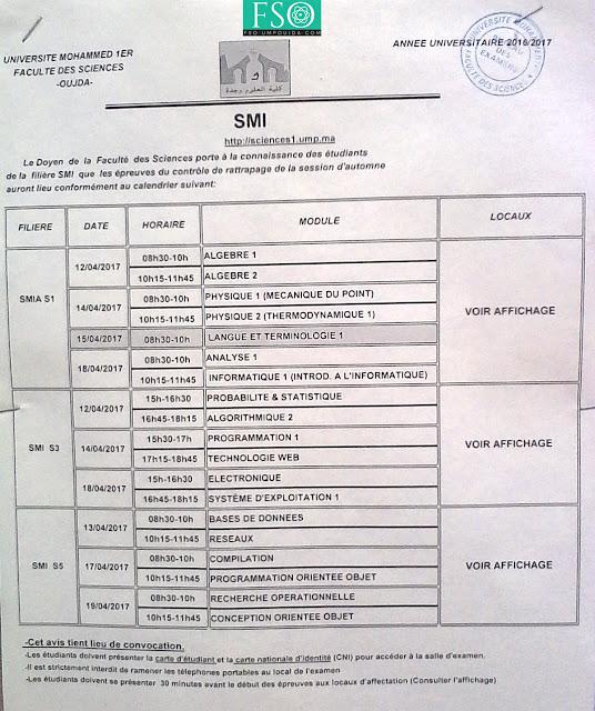 SMI : Calendrier des Examens de rattrapage